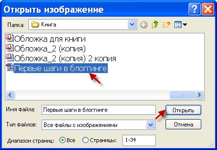 Распознаватель текста из pdf в word на российском