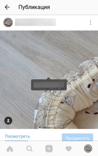 Что такое лендинг в Инстаграм и как его сделать?