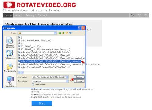 Как перевернуть видео онлайн