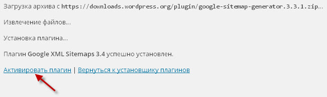 Создание файла sitemap.xml для WordPress