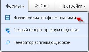 Сервис email-рассылок Smartresponder