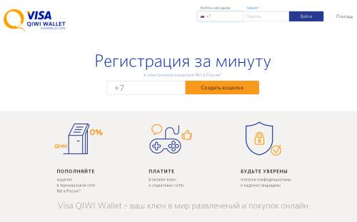 Рнкб официальный сайт кредит