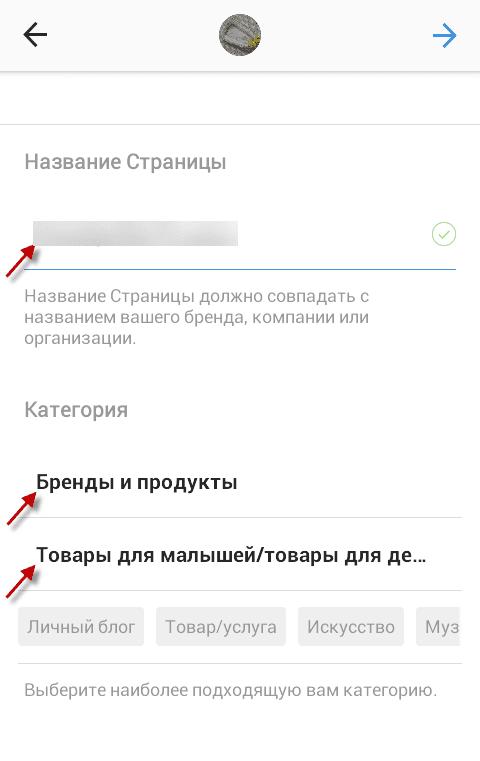 Как сделать пост из нескольких фото и видео в Инстаграм 44