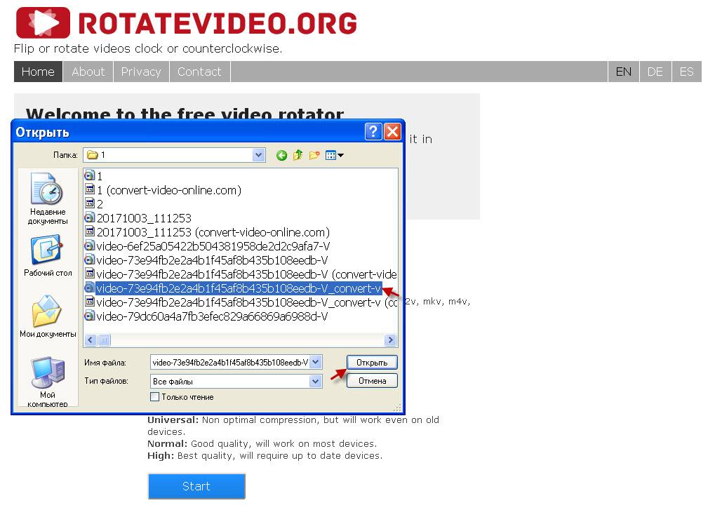 видео онлайн конвертер ру перевернуть видео