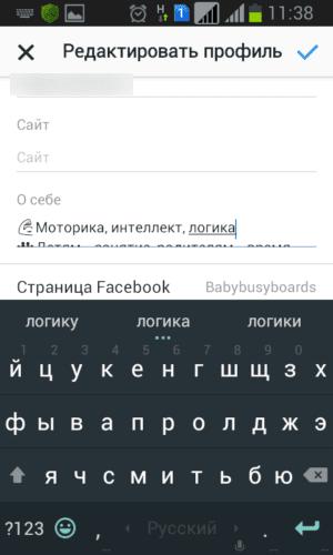 Как в Инстаграм сделать описание в столбик