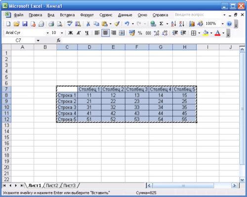 Как вставить таблицу в Вордпресс и сделать ее адаптивной