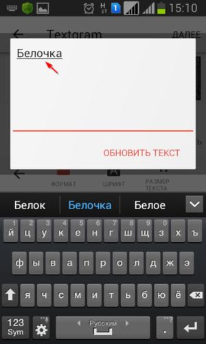 Приложение добавить текст на фото