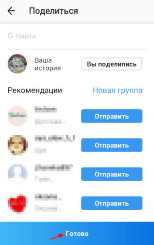 Как сделать опрос в Инстаграм