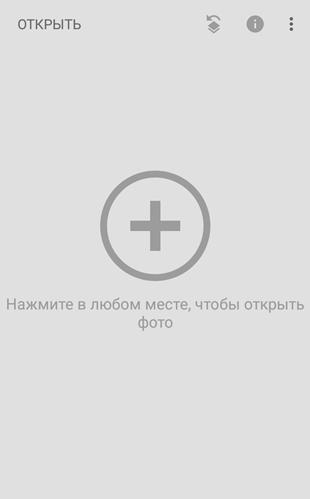 Текст в круге на фото в Инстаграм