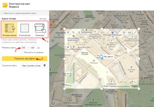 Как вставить Яндекс карту на сайт WordPress
