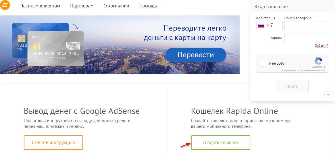 Adsense яндекс директ предоставляют нам возможность заработать деньги себя сайте реклама товаров, не имеющих ценности