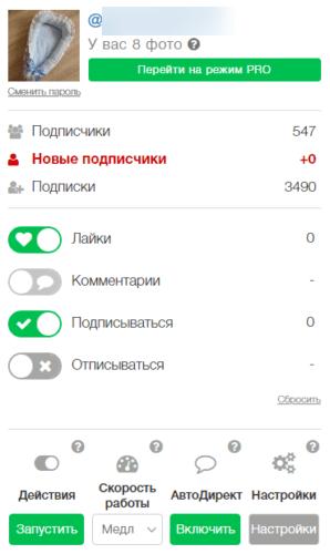 Автоматическое продвижение Инстаграм сервисом Zengram