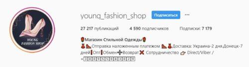 Интернет-магазин в Инстаграме