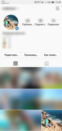 Ищем аватар в профиле