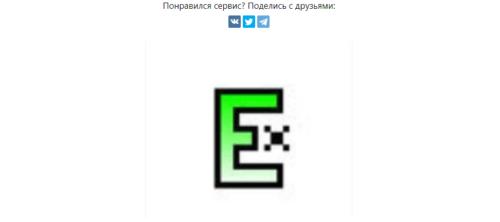 Увеличенное фото профиля с помощью gramotool.ru